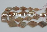 CNG5064 15.5 inches 20*30mm - 35*45mm faceted freeform sunstone beads