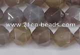 CNG6081 15.5 inches 8mm faceted nuggets grey agate beads