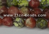 CNG6193 15.5 inches 10mm faceted nuggets red plum blossom jade beads