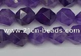 CNG7221 15.5 inches 8mm faceted nuggets amethyst gemstone beads