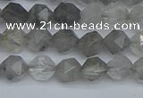 CNG7250 15.5 inches 6mm faceted nuggets cloudy quartz beads