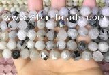 CNG8733 15.5 inches 8mm faceted nuggets black rutilated quartz beads