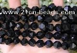 CNG8739 15.5 inches 12mm faceted nuggets black agate beads