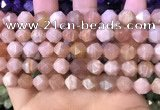 CNG8743 15.5 inches 10mm faceted nuggets moonstone gemstone beads