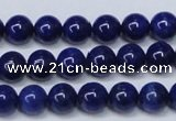 CNL1252 15.5 inches 6mm round natural lapis lazuli beads