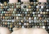 COJ490 15.5 inches 4mm round ocean jade beads wholesale