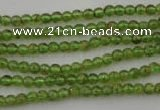 COQ51 15.5 inches 4mm round natural olive quartz beads wholesale