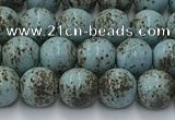 CPL100 15.5 inches 6mm round linden beads wholesale