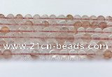 CPQ331 15.5 inches 8mm round pink quartz beads wholesale
