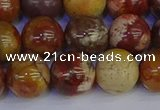 CRH505 15.5 inches 14mm round rhyolite gemstone beads wholesale