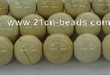 CRI204 15.5 inches 12mm round riverstone beads wholesale