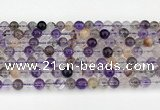 CRU1018 15.5 inches 6mm round mixed rutilated quartz beads
