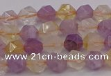 CRU771 15.5 inches 6mm faceted nuggets lavender amethyst & citrine beads