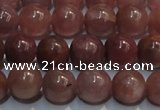 CRZ1000 15.5 inches 6mm - 6.5mm round A- grade natural ruby beads