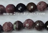 CRZ512 15.5 inches 8mm faceted round natural ruby sapphire beads