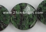 CRZ718 15 inches 30mm faceted coin ruby zoisite gemstone beads