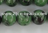 CRZ725 15.5 inches 14mm round ruby zoisite gemstone beads