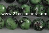 CRZ731 15.5 inches 8mm faceted round ruby zoisite gemstone beads