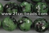 CRZ733 15.5 inches 12mm faceted round ruby zoisite gemstone beads
