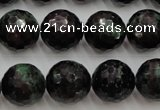 CRZ743 15.5 inches 15mm faceted round ruby zoisite gemstone beads