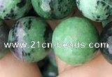 CRZ778 15.5 inches 14mm faceted round ruby zoisite beads