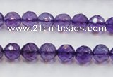 CSA16 15.5 inches 8mm faceted round synthetic amethyst beads