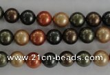 CSB1046 15.5 inches 8mm round mixed color shell pearl beads