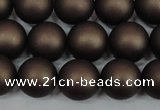 CSB1332 15.5 inches 8mm matte round shell pearl beads wholesale