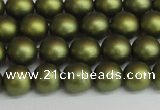 CSB1397 15.5 inches 8mm matte round shell pearl beads wholesale