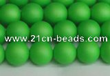 CSB1432 15.5 inches 8mm matte round shell pearl beads wholesale