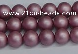 CSB1641 15.5 inches 6mm round matte shell pearl beads wholesale
