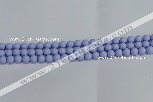 CSB1701 15.5 inches 6mm round matte shell pearl beads wholesale