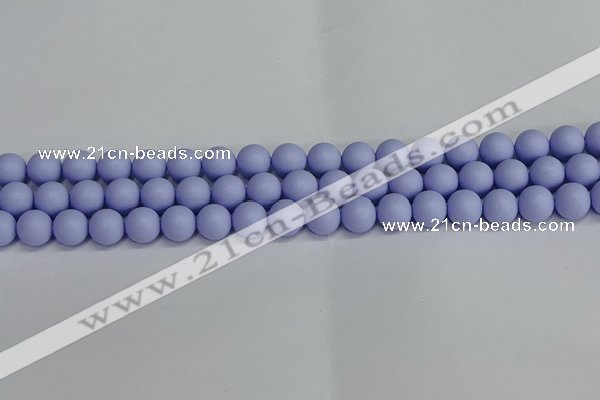 CSB1702 15.5 inches 8mm round matte shell pearl beads wholesale