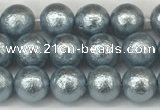 CSB2281 15.5 inches 6mm round wrinkled shell pearl beads wholesale