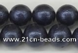 CSB2342 15.5 inches 8mm round wrinkled shell pearl beads wholesale