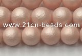 CSB2411 15.5 inches 6mm round matte wrinkled shell pearl beads