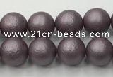 CSB2441 15.5 inches 6mm round matte wrinkled shell pearl beads