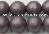 CSB2444 15.5 inches 12mm round matte wrinkled shell pearl beads