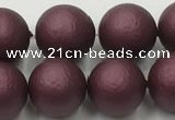 CSB2454 15.5 inches 12mm round matte wrinkled shell pearl beads