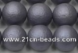 CSB2483 15.5 inches 10mm round matte wrinkled shell pearl beads