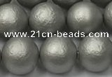 CSB2494 15.5 inches 12mm round matte wrinkled shell pearl beads