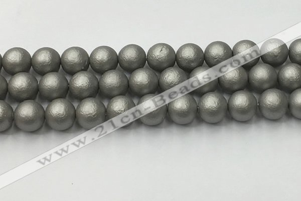 CSB2496 15.5 inches 16mm round matte wrinkled shell pearl beads