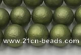 CSB2522 15.5 inches 8mm round matte wrinkled shell pearl beads