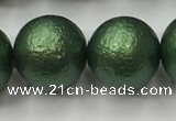 CSB2546 15.5 inches 16mm round matte wrinkled shell pearl beads