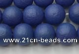 CSB2572 15.5 inches 8mm round matte wrinkled shell pearl beads