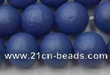 CSB2573 15.5 inches 10mm round matte wrinkled shell pearl beads