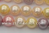 CSB354 15.5 inches 12mm round mixed color shell pearl beads