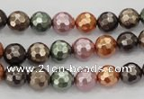 CSB510 15.5 inches 8mm faceted round mixed color shell pearl beads