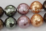 CSB514 15.5 inches 16mm faceted round mixed color shell pearl beads