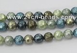 CSB529 15.5 inches 6mm faceted round mixed color shell pearl beads